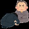 TOKIO国分太一が父親と絶縁状態から仲直りできたワケ