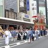 祇園祭の後祭2017。山鉾巡行を撮影。