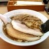 【今週のラーメン1878】 中野大勝軒 (東京・中野) ラーメン・細麺・カタメ