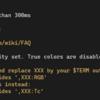 WSL2のneovimのcheckhealthでtmux関連のエラーが出ている