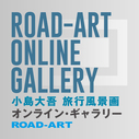 ROAD-ART ONLINE GALLERY