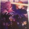 【ネタバレ映画感想】Fate/stay night[Heaven's Feel] Ⅰ. presage flower