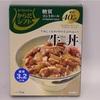 内容量140g 糖質3.2g からだシフト 糖質コントロール 牛丼
