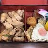 9/1昼食・県議会 かながわ民進党控室(横浜市中区)