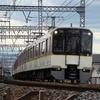 近鉄9020系 EE26 【その4】