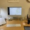 2021年版iMac24インチがやってきた