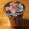 「ご飯がススムキムチ」カップ麺!サッポロ一番 ご飯がススムキムチ味ラーメン 甘っ辛っうまっ!!仕立て 食べてみました!