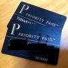 クレジットカードの断捨離・・楽天プレミアムカードを解約した