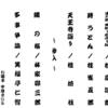 上方落語会〜ザ・大阪〜