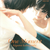 小林清美『One Moment』