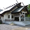 【御朱印】赤平市 赤平神社