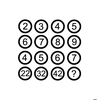 【算数パズル】22,32,42,?