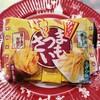 【チロルチョコ】さつまいも(芋けんぴ、焼き芋)、ちょこもち、きなこもちを食べ比べ(*゚∀゚)