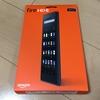 新発売のAmazon「Fire HD 8 (2016)」を買ってみたよ。