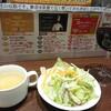 いきなりステーキ蒲田店