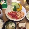 ☆ 焼肉ランチ ☆