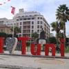 まえてぃーウォーズEP3 チュニジア市民はフォースと共にいた!!