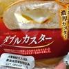 とろけだす濃厚カスター  第一パン ダブルカスター 食べてみました