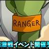 17号の超激戦&フェス限キター!