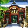 旅の思い出・三峰神社 〜2019年夏〜【旅】【写真】埼玉県秩父市