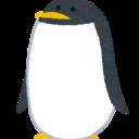 発達ペンギン