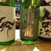 ≪雑記≫ まだまだ知らない日本酒の世界!!