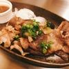 福山市『お好み焼き 鉄板焼 えんまる』お好み焼き 肉玉そば