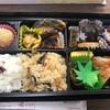 11/29昼食・かながわ民進党控室(横浜市中区)