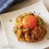 【やみつき納豆】そのまま食べるより100倍美味しい納豆の食べ方!!『ツナたく納豆ユッケ』の作り方