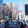 東京マラソン2017へ応援に