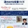 赤木和重シンポ in 神戸大学 10.20