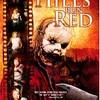映画感想:「ヒルズ・ラン・レッド -殺人の記録-」(65点/スラッシャー:結構オススメ)