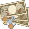 シルバー人材センターの課長が着服、1400万円!(兵庫県明石市)