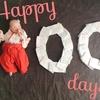 【祝】100日!【袴ロンパース】【和風髪飾り】
