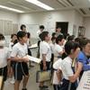 4年生 クリーンポートきぬ・浄水場見学(6月18日)