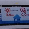 太陽光発電頑張ってる~~(*^▽^*)