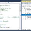 .NET 5 への移行 - WCF をどうすべきか?