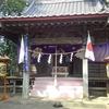 上和田佐馬神社例大祭