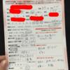 婚活パーティー大手7社を徹底解説!特徴と金額比較【前編】