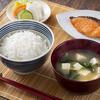 「和食の日」