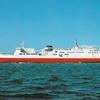 古いカラー絵葉書から15 昭和の青函連絡船の絵葉書 貨物船改造船舶