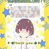 【感謝】読者様300人突破!!【感激】