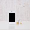 格安SIMへ!iPhoneのSIMロック解除手続き完了と解除完了の違い