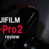 【機材レビュー】レンジファインダーのレガシーを継ぐもの FUJIFILM X-Pro2【作例あり】