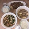 今日の晩御飯 オットの優しさが沁みる豆腐料理