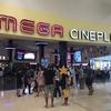 タイの映画館『MEGA CINEPLEX(メガシネプレックス)』で初鑑賞 @メガバンナー