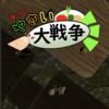 【C97】タイトル画面