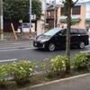あしたはがんばるよ〜〜!