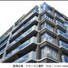 【愛媛】大手町駅徒歩3分 クラース三番町2018年9月完成