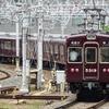 阪急、今日は何系?487…20210626